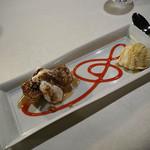 ブルーバイユー・レストラン - ピーカンナッツパイ、バニラアイスクリーム添え
