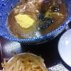 しゃりん - 料理写真: