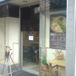 Noodle Studio くらくら - 本当に目立ちません.....