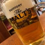 東北人家 - 生ビール