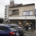 濃麺 海月 -