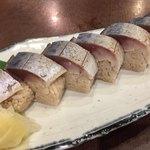 98932772 - 銀鯖棒寿司 1本 1,380円。                         720円でハーフもできます。