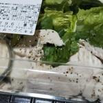 コストコ - チキンシーザーサラダ