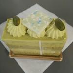 創作洋菓子 モンペリエ - シシリアン(ピスタチオのケーキ)