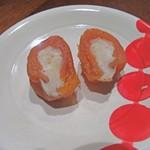 銀座若菜 - 唐辛子