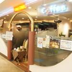 シビタス - お店は蒲田駅南口・東急プラザ4階にあります