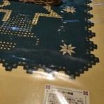 カフェバベット - その他写真:お店で刺繍もやってます