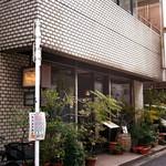 カフェ ビィオット - 神田のレトロ喫茶「ビィオット」。