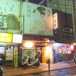 九州酒場 びーどろ - 外観(1)