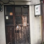 百川 - 店構え