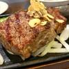 いきなりステーキ 高知店
