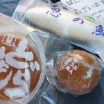 和菓子司 和田屋 - 料理写真:どら焼・黒糖茶まん・思の鮎