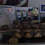 和菓子司 和田屋 - てんこ栗どらは、新聞、テレビでも紹介されたよう