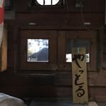 98950410 - 名古屋弁(*^◯^*)