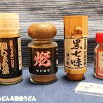 飯山七味唐がらし舗 - 料理写真:我が家の薬味