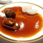 唐閣 - 料理写真:干しあわびとなまこの煮物、季節の野菜添え