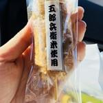 和泉屋菓子店 -