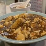龍味 - 麻婆豆腐丼600円