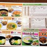 黒田藩 - 値段。いいのですか?