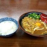 黒田藩 - 汁を飯にかける。