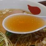 98962425 - スープ。リフト(^-^)/