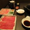 ゆず庵 - 料理写真:料理