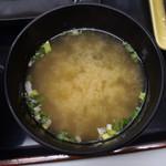 吉野家 - 味噌汁