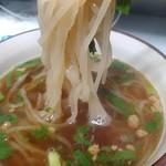 桝元 - こんにゃく麺 リフト