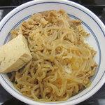 吉野家 - 牛鍋丼(並)