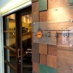 やきやき鉄板 はる田 - お店の入口