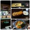 中華そば いぶし - 料理写真: