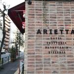 トラットリア アリエッタ -