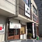 吟醸醤油 東京らぁめん -