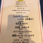 La muto PIZZA&TRATTORIA - メニュー②