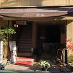 茶房 珈路 - 1階の外観