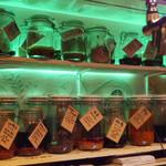 薬酒BAR -