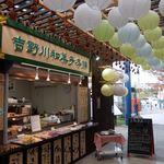 吉野川和菓子本舗 吉野川ハイウェイオアシス - 店外観
