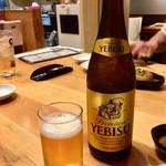 肴やのんき - ドリンク写真:「エビスビール」瓶