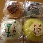 まるかん菓子店 - 変り饅頭4種。