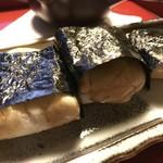 藤江屋分大 - 焼き餅3個、海苔は上質な焼き海苔です(2018.12.24)