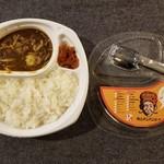 CURRYSHOP 井上チンパンジー - 肉野菜炒めカレー(ご飯300g)(850円)