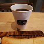 98983454 - 極生プレミアムブレンドコーヒー