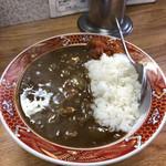 栄龍 - カレーライス(辛口) ライス半分 630円