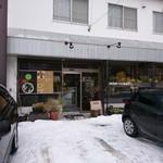SPICE RIG 香楽 - 店舗外観