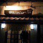 ウィスラー - 外観