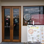 石窯焼き料理 カジュアルイタリア食堂MARE - 入り口は狭いですが