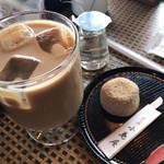 小島屋 - けし餅  カフェオーレ(アイス)
