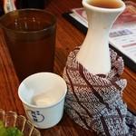 台北101 - 紹興酒  燗