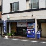ゆしま扇 - 2011/10/14撮影