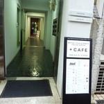 VADE MECVM showroom#2 - お店は、この奥です